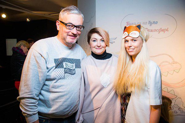 Владимир Нечипорук, Ирина Данилевская и Ярослава Гресь