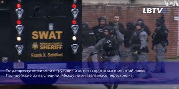 Стрельба в США: В городе Джерси-Сити неизвестные убили 6 человек