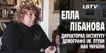 Елла Лібанова про перепис, Четверту промислову революцію і вимирання європеоїдної раси