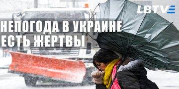 Непогода в Украине.Более 250 населенных пунктов остались без света. Есть жертвы