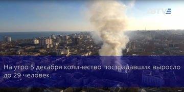 Пожар в Одессе: погибла девушка, объявлен траур
