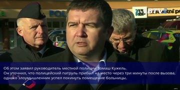 Стрельба в чешской больнице: 6 человек убито, 2 раненых, убийца покончил с собой