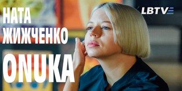 Ната Жижченко | ONUKA : про новий альбом, кліп ZENIT, цензуру у Китаї та депресію