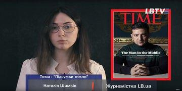 Пожежа в Одесі, стіна на Донбасі, перезавантаження ДБР: тижневий огляд новин з Наталією Шимків