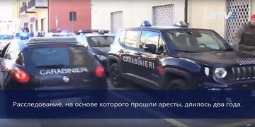 В Италии задержали более 300 человек, связанных с кланом Ндрангета