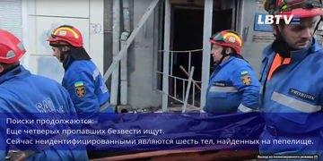 Пожар в Одессе: Количество погибших возросло до 12 человек