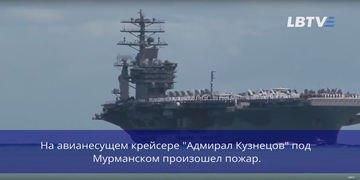 """Пожар на авиакрейсере """"Адмирал Кузнецов"""": 14 человек пострадало, 1 погибший"""