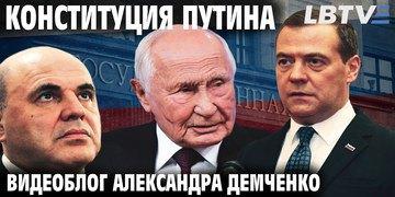 Путин пытается «обнулить» Украину | Видеоблог Александра Демченко